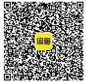xianyu RDcode